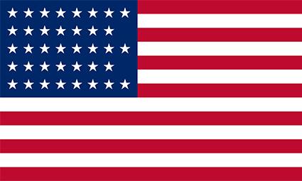 أمريكي